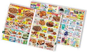 生協(コープ)の人気商品はどれ?美味しくて便利な食品口コミランキング