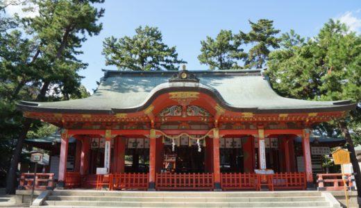 仕事運がアップする穴場おすすめ神社【奈良・京都・神戸】