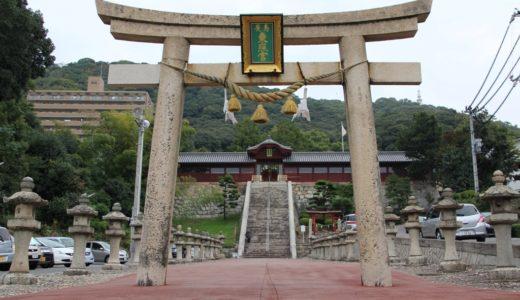 仕事運が最強にアップする中四国の穴場の神社お勧め5社
