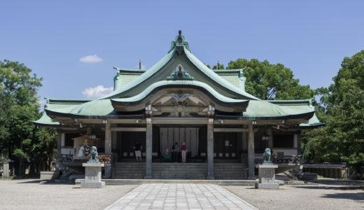 仕事運がアップする和歌山・三重・大阪の穴場おすすめ神社4選